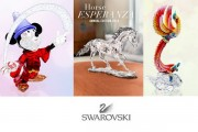 SWAROVSKI - 2014  LIMITED EDITION