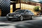 BMW 7 SERIES - NAJBOLJI LUKSUZNI AUTO SVIJETA