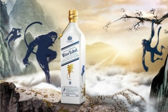 NOVA EDICIJA JOHNNIE WALKER BLUE LABEL